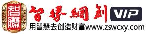期货分析软件网-苏州财牛旗下博客 